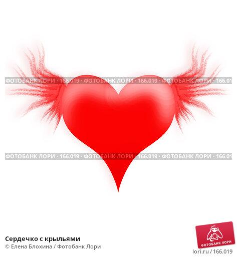 Сердечко с крыльями, фото № 166019, снято 19 января 2017 г. (c) Елена Блохина / Фотобанк Лори