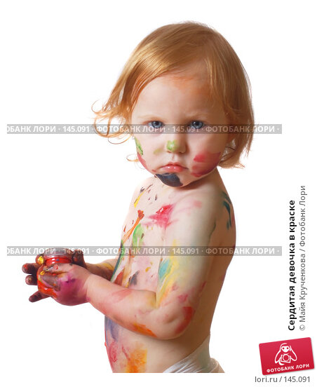 Сердитая девочка в краске, фото № 145091, снято 6 сентября 2007 г. (c) Майя Крученкова / Фотобанк Лори
