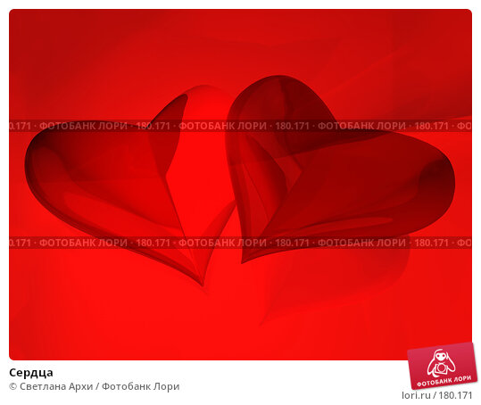 Сердца, иллюстрация № 180171 (c) Светлана Архи / Фотобанк Лори