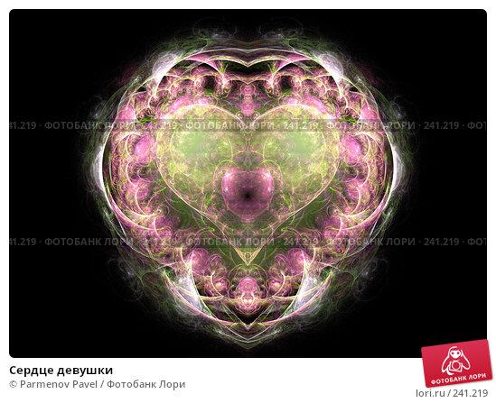 Сердце девушки, иллюстрация № 241219 (c) Parmenov Pavel / Фотобанк Лори