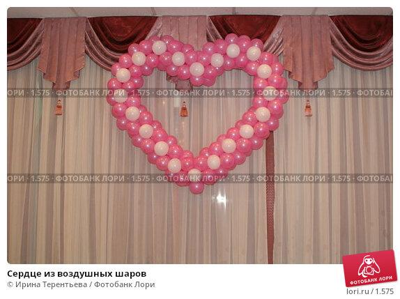 Сердце из воздушных шаров, эксклюзивное фото № 1575, снято 14 октября 2005 г. (c) Ирина Терентьева / Фотобанк Лори