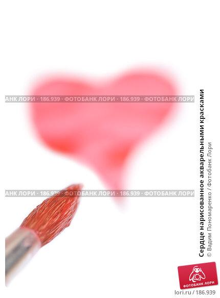Сердце нарисованное акварельными красками, иллюстрация № 186939 (c) Вадим Пономаренко / Фотобанк Лори