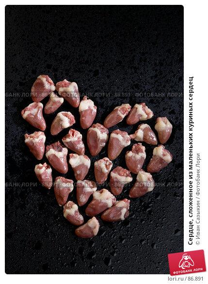 Сердце, сложенное из маленьких куриных сердец, фото № 86891, снято 27 января 2006 г. (c) Иван Сазыкин / Фотобанк Лори