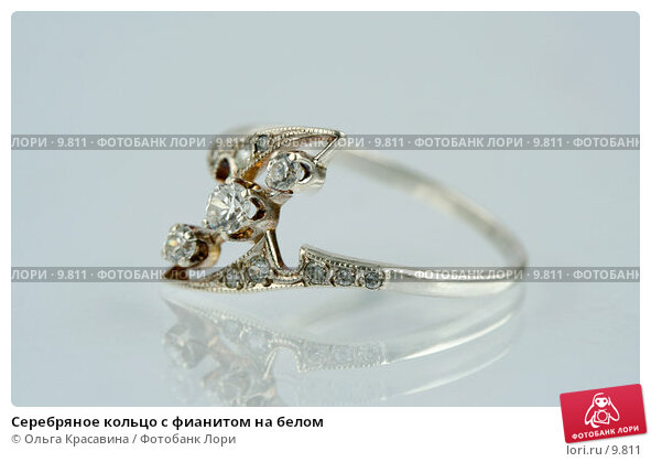 Серебряное кольцо с фианитом на белом, фото № 9811, снято 6 августа 2006 г. (c) Ольга Красавина / Фотобанк Лори