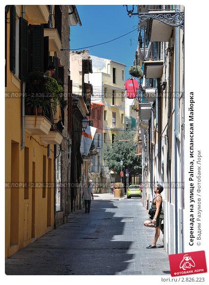 Купить «Серенада на улице Palma, испанская Майорка», фото № 2826223, снято 18 октября 2019 г. (c) Вадим Разумов / Фотобанк Лори