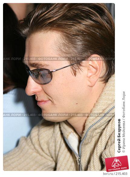 Сергей Безруков, эксклюзивное фото № 215403, снято 4 декабря 2005 г. (c) Ирина Мойсеева / Фотобанк Лори