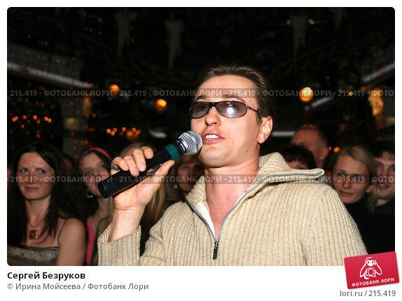 Сергей Безруков, эксклюзивное фото № 215419, снято 4 декабря 2005 г. (c) Ирина Мойсеева / Фотобанк Лори