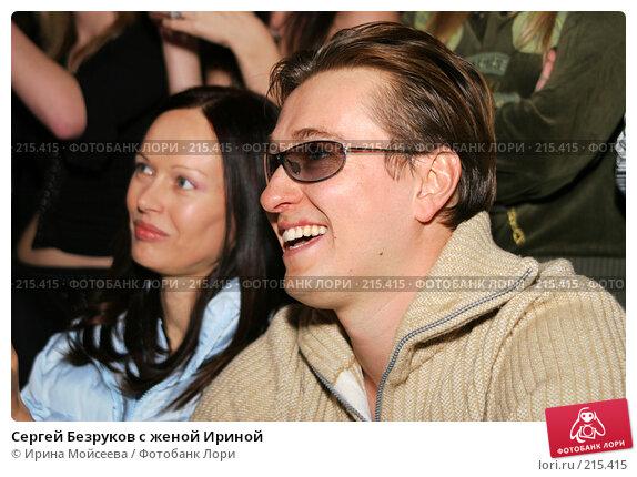 Сергей Безруков с женой Ириной, эксклюзивное фото № 215415, снято 4 декабря 2005 г. (c) Ирина Мойсеева / Фотобанк Лори