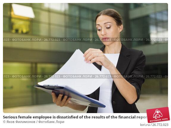 Купить «Serious female employee is dissatisfied of the results of the financial report», фото № 26772023, снято 26 июня 2017 г. (c) Яков Филимонов / Фотобанк Лори
