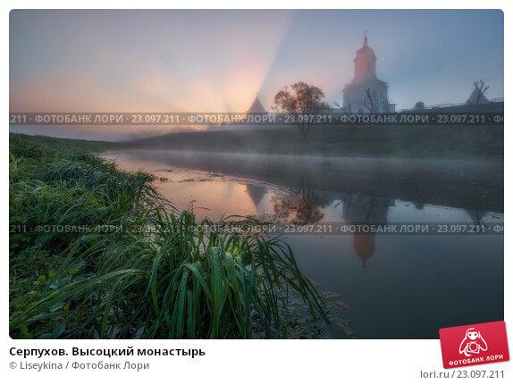 Серпухов. Высоцкий монастырь, фото № 23097211, снято 7 мая 2016 г. (c) Liseykina / Фотобанк Лори