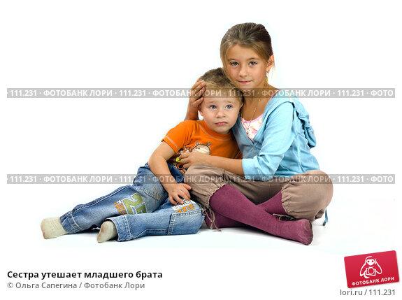 Сестра утешает младшего брата, фото № 111231, снято 3 ноября 2007 г. (c) Ольга Сапегина / Фотобанк Лори