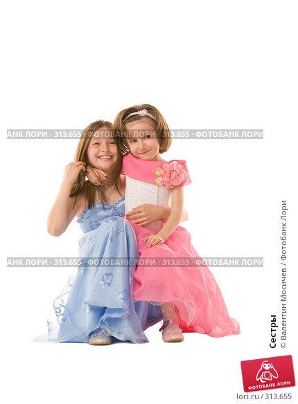 Сестры, фото № 313655, снято 2 мая 2008 г. (c) Валентин Мосичев / Фотобанк Лори