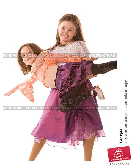 Сестры, фото № 332135, снято 2 мая 2008 г. (c) Валентин Мосичев / Фотобанк Лори