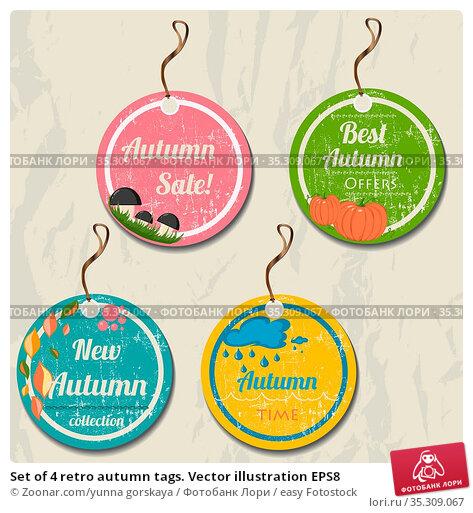Set of 4 retro autumn tags. Vector illustration EPS8. Стоковое фото, фотограф Zoonar.com/yunna gorskaya / easy Fotostock / Фотобанк Лори