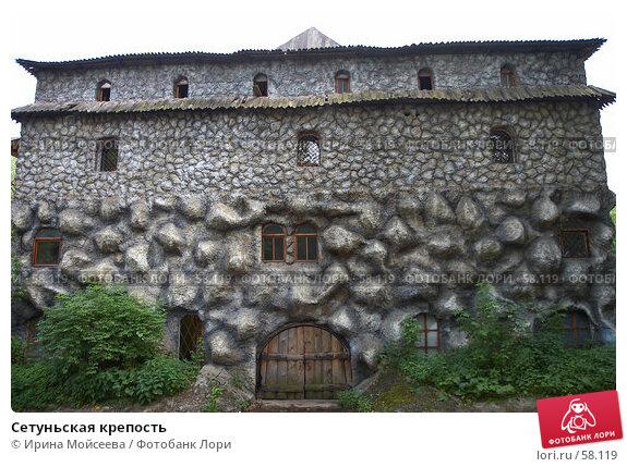 Сетуньская крепость, эксклюзивное фото № 58119, снято 10 июня 2007 г. (c) Ирина Мойсеева / Фотобанк Лори