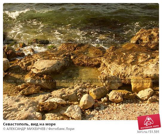 Севастополь, вид на море, фото № 51591, снято 18 июля 2006 г. (c) АЛЕКСАНДР МИХЕИЧЕВ / Фотобанк Лори