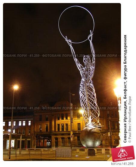 Северная Ирландия, Белфаст, фигура Благодарения, фото № 41259, снято 24 апреля 2006 г. (c) Paul Bee / Фотобанк Лори