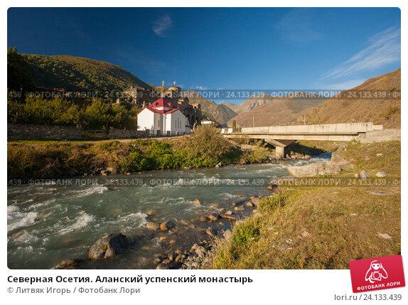 Северная Осетия. Аланский успенский монастырь, эксклюзивное фото № 24133439, снято 19 сентября 2016 г. (c) Литвяк Игорь / Фотобанк Лори