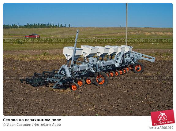 Сеялка на вспаханном поле, фото № 206019, снято 7 сентября 2004 г. (c) Иван Сазыкин / Фотобанк Лори