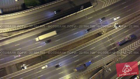 Съезды и выезды автомобильно магистрали в ночное время, вид сверху (2016 год). Стоковое видео, видеограф Кекяляйнен Андрей / Фотобанк Лори