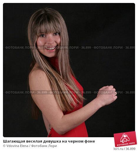 Купить «Шагающая веселая девушка на черном фоне», фото № 36899, снято 29 марта 2007 г. (c) Vdovina Elena / Фотобанк Лори