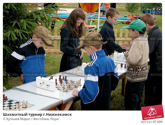 Шахматный турнир г.Нижнекамск, фото № 47099, снято 12 июня 2004 г. (c) Кучкаев Марат / Фотобанк Лори
