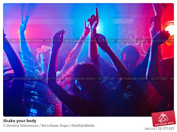 Купить «Shake your body», фото № 33177527, снято 5 июля 2020 г. (c) PantherMedia / Фотобанк Лори