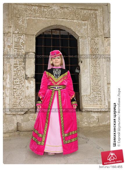 Шамаханская царица, фото № 160455, снято 7 апреля 2007 г. (c) Сергей Шульгин / Фотобанк Лори