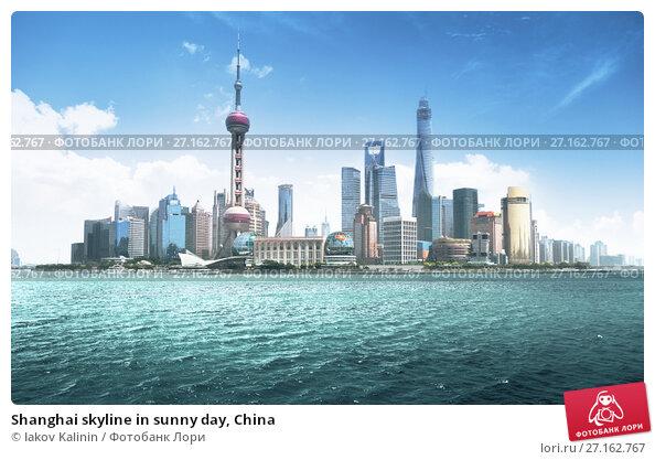 Купить «Shanghai skyline in sunny day, China», фото № 27162767, снято 22 мая 2014 г. (c) Iakov Kalinin / Фотобанк Лори