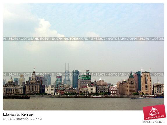 Шанхай. Китай, фото № 84079, снято 8 сентября 2007 г. (c) Екатерина Овсянникова / Фотобанк Лори