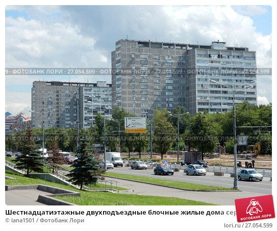 Шестнадцатиэтажные двухподъездные блочные жилые дома серии II-68-02/16М. Большая Черкизовская улица, 26, корпус 1 и 30, корпус 1 (построены в 1973 году). Район Преображенское. Город Москва, эксклюзивное фото № 27054599, снято 20 июля 2017 г. (c) lana1501 / Фотобанк Лори