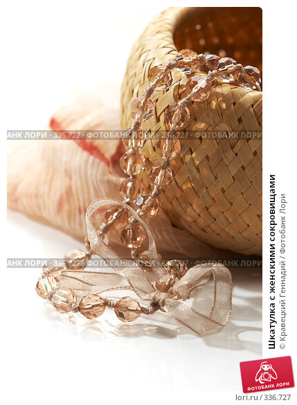 Шкатулка с женскими сокровищами, фото № 336727, снято 13 ноября 2005 г. (c) Кравецкий Геннадий / Фотобанк Лори