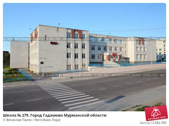фото города гаджиево