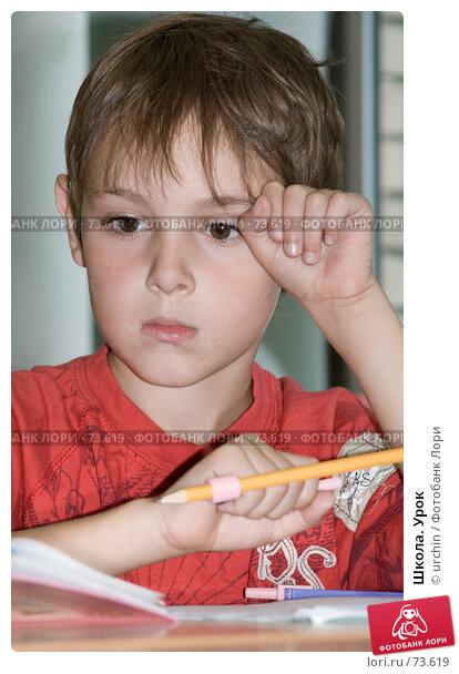 Школа. Урок, фото № 73619, снято 19 августа 2007 г. (c) urchin / Фотобанк Лори