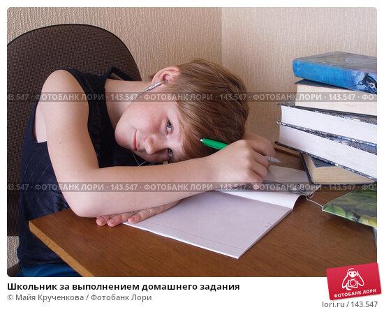 Школьник за выполнением домашнего задания, фото № 143547, снято 24 апреля 2007 г. (c) Майя Крученкова / Фотобанк Лори