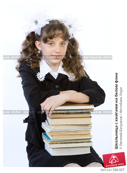 Школьница с книгами на белом фоне, фото № 326927, снято 23 марта 2008 г. (c) Евгений Батраков / Фотобанк Лори
