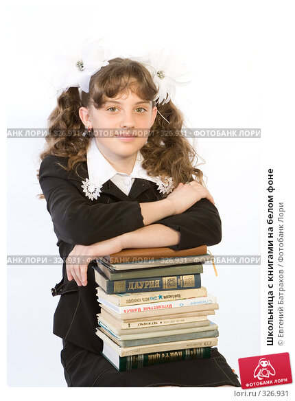 Школьница с книгами на белом фоне, фото № 326931, снято 23 марта 2008 г. (c) Евгений Батраков / Фотобанк Лори