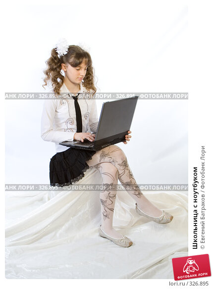 Купить «Школьница с ноутбуком», фото № 326895, снято 23 марта 2008 г. (c) Евгений Батраков / Фотобанк Лори