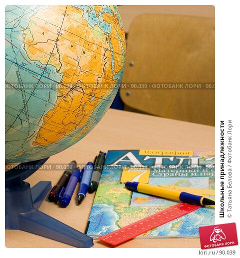 Школьные принадлежности, эксклюзивное фото № 90039, снято 19 августа 2007 г. (c) Татьяна Белова / Фотобанк Лори