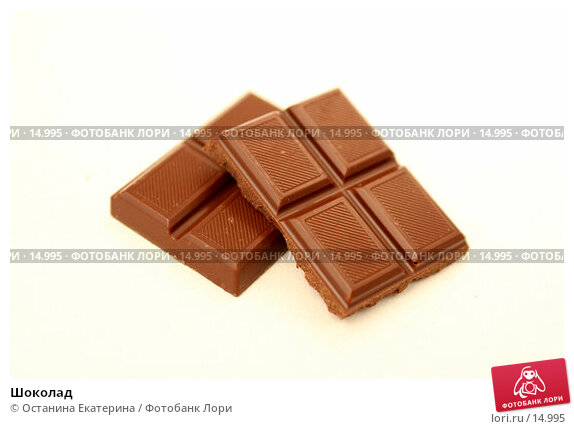 Шоколад , фото № 14995, снято 8 декабря 2006 г. (c) Останина Екатерина / Фотобанк Лори