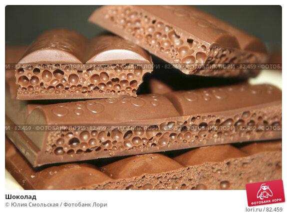 Шоколад, фото № 82459, снято 5 сентября 2007 г. (c) Юлия Смольская / Фотобанк Лори