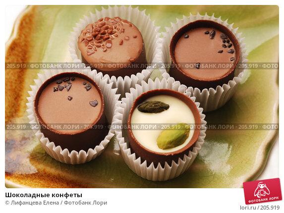 Шоколадные конфеты, фото № 205919, снято 16 февраля 2008 г. (c) Лифанцева Елена / Фотобанк Лори