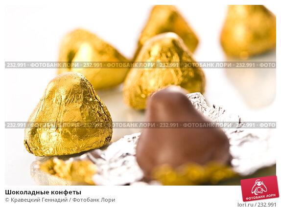Шоколадные конфеты, фото № 232991, снято 15 сентября 2005 г. (c) Кравецкий Геннадий / Фотобанк Лори