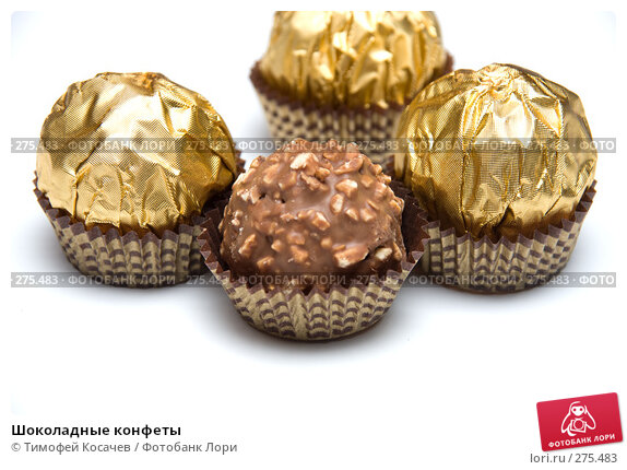 Шоколадные конфеты, фото № 275483, снято 1 мая 2008 г. (c) Тимофей Косачев / Фотобанк Лори