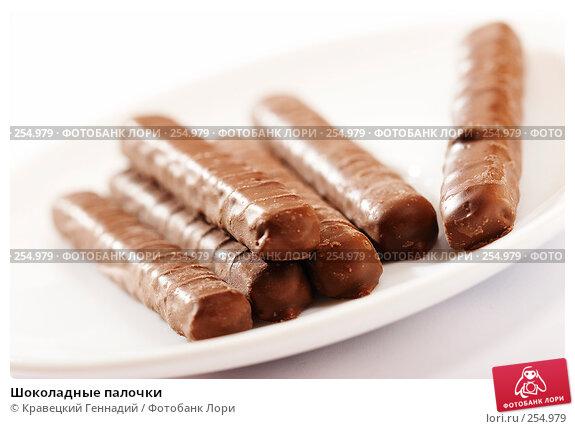 Шоколадные палочки, фото № 254979, снято 1 сентября 2005 г. (c) Кравецкий Геннадий / Фотобанк Лори