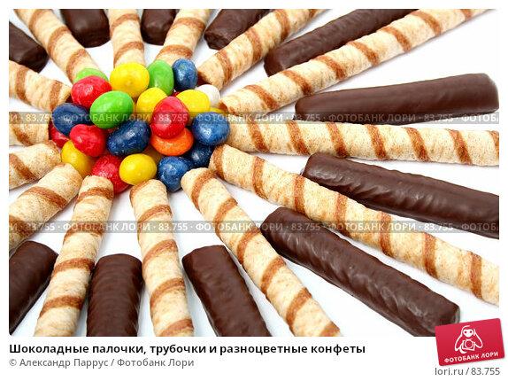 Шоколадные палочки, трубочки и разноцветные конфеты, фото № 83755, снято 9 января 2007 г. (c) Александр Паррус / Фотобанк Лори
