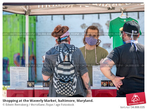 Shopping at the Waverly Market, baltimore, Maryland. Редакционное фото, фотограф Edwin Remsberg / age Fotostock / Фотобанк Лори