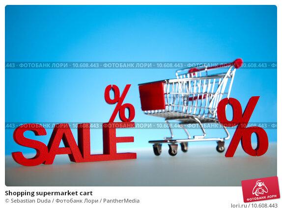 Shopping supermarket cart. Стоковое фото, фотограф Sebastian Duda / PantherMedia / Фотобанк Лори