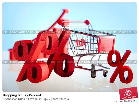 Shopping trolley Percent. Стоковое фото, фотограф Sebastian Duda / PantherMedia / Фотобанк Лори