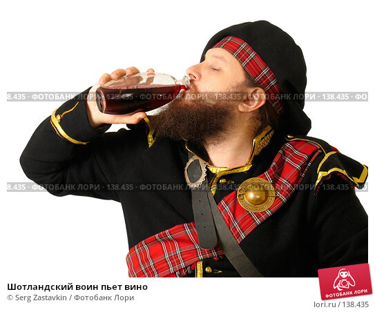 Купить «Шотландский воин пьет вино», фото № 138435, снято 7 января 2006 г. (c) Serg Zastavkin / Фотобанк Лори